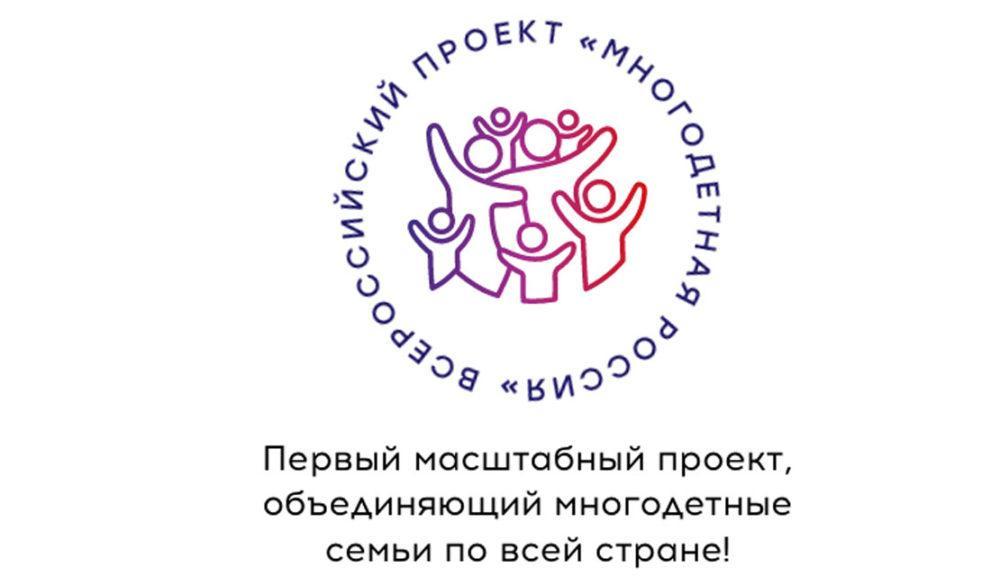 Онлайн-фестиваль «Папин день»