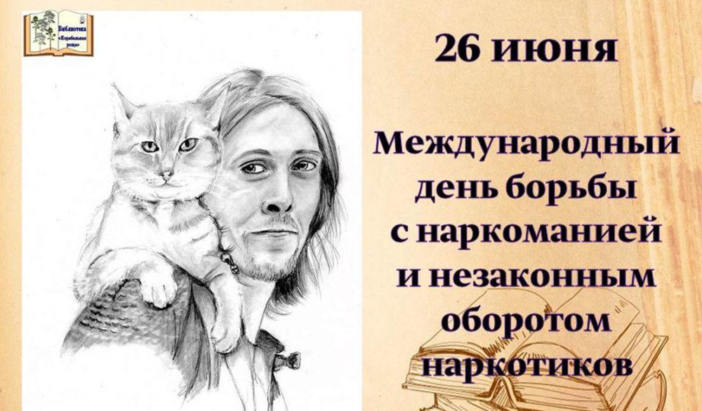 Боэун и кот Боб