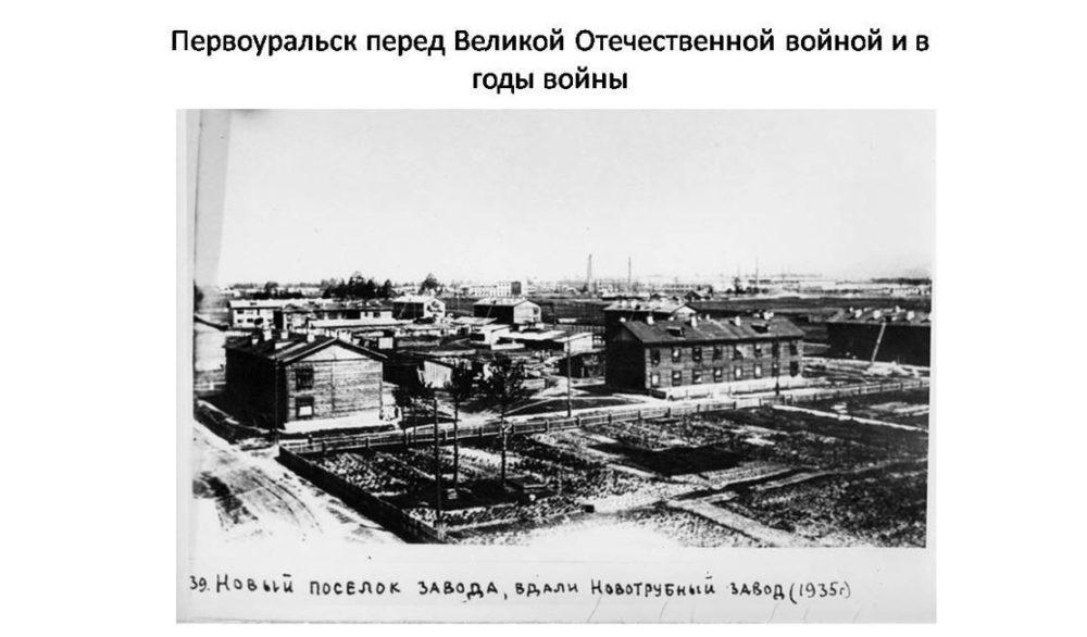 Июнь 1945 года