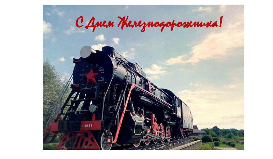 Викторина «Железная дорога Пермь-Кунгур-Екатеринбург: страницы истории»