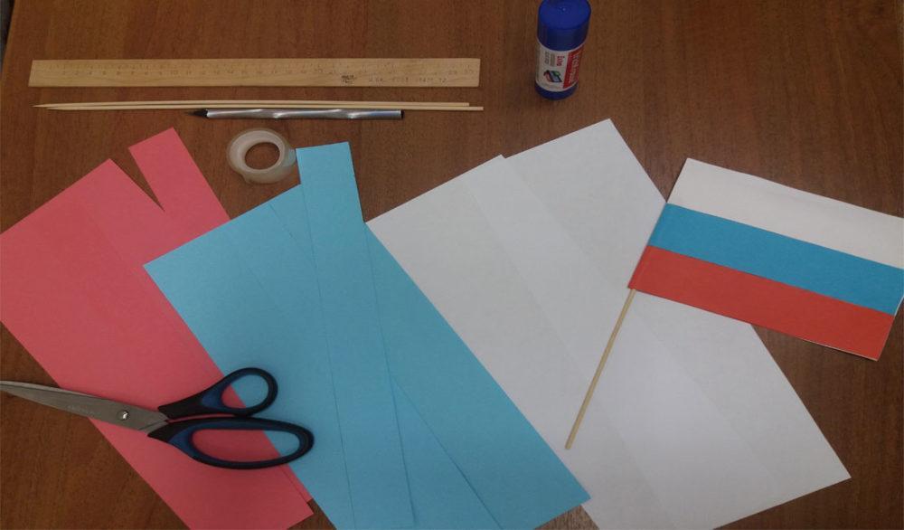Мастер-класс по изготовлению флага России