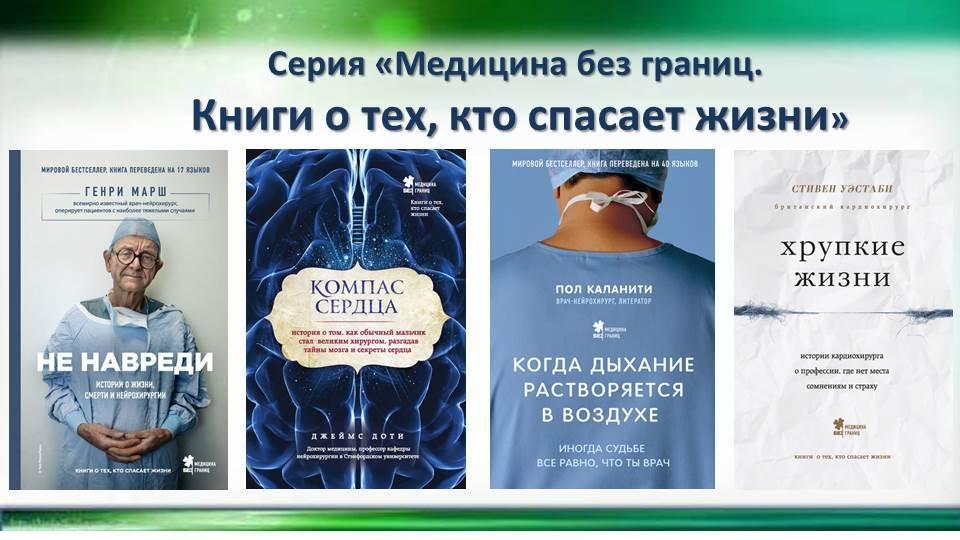 Электронные книги о красоте и здоровье