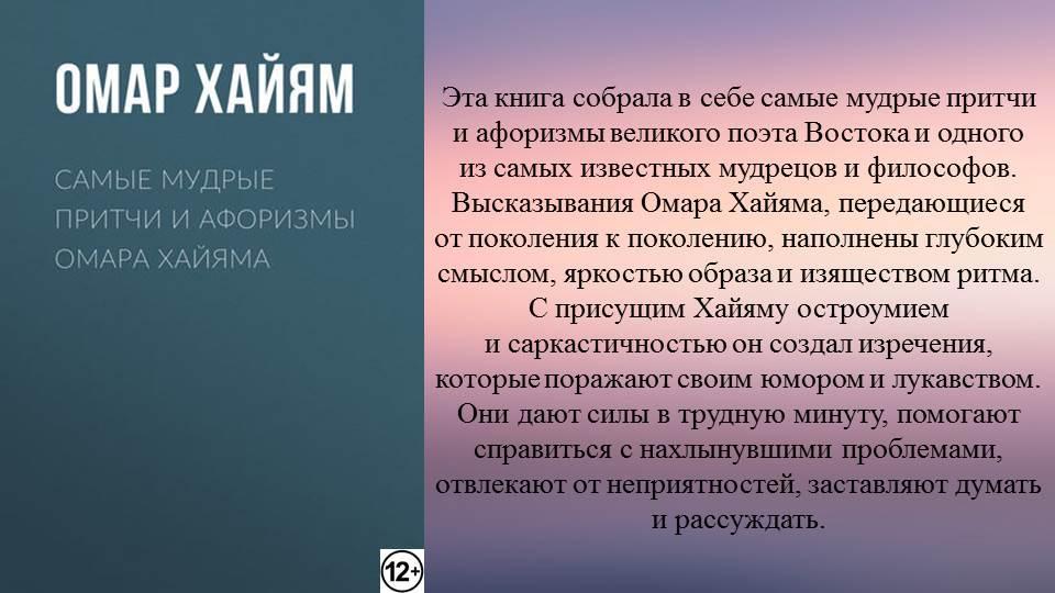 """Подборка книг из серии """"Восточная мудрость"""""""