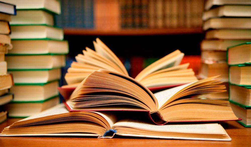 27 мая – День библиотекаря