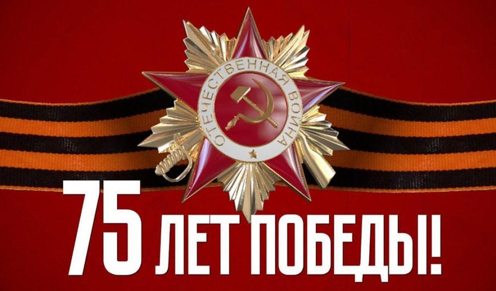 Акция «Четыре строчки о войне»