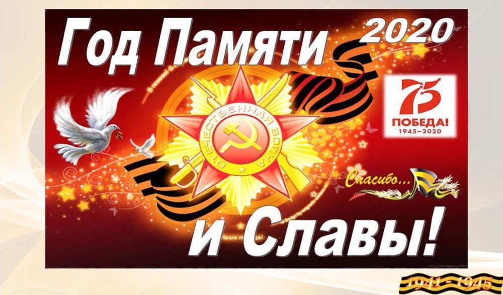 О героях былых времен. П.Е. Пономарев