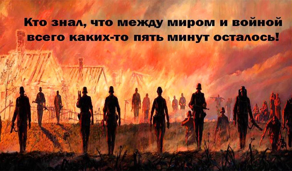 22 июня 1941 года глазами писателей - участников Великой Отечественной войны