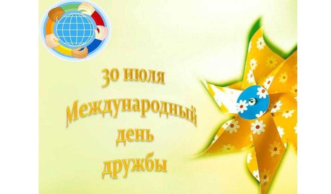 Доброе братство лучше богатства Первоуральск–Пльзень-Север