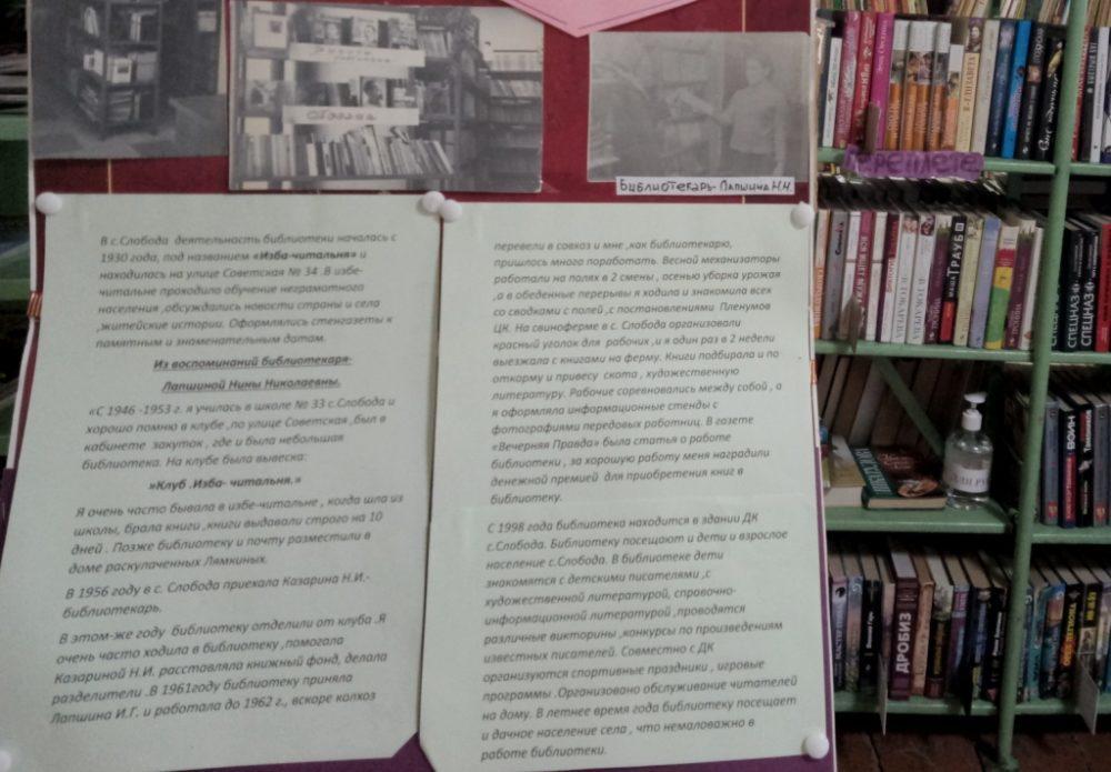 Как жили наши деды, книги и библиотека