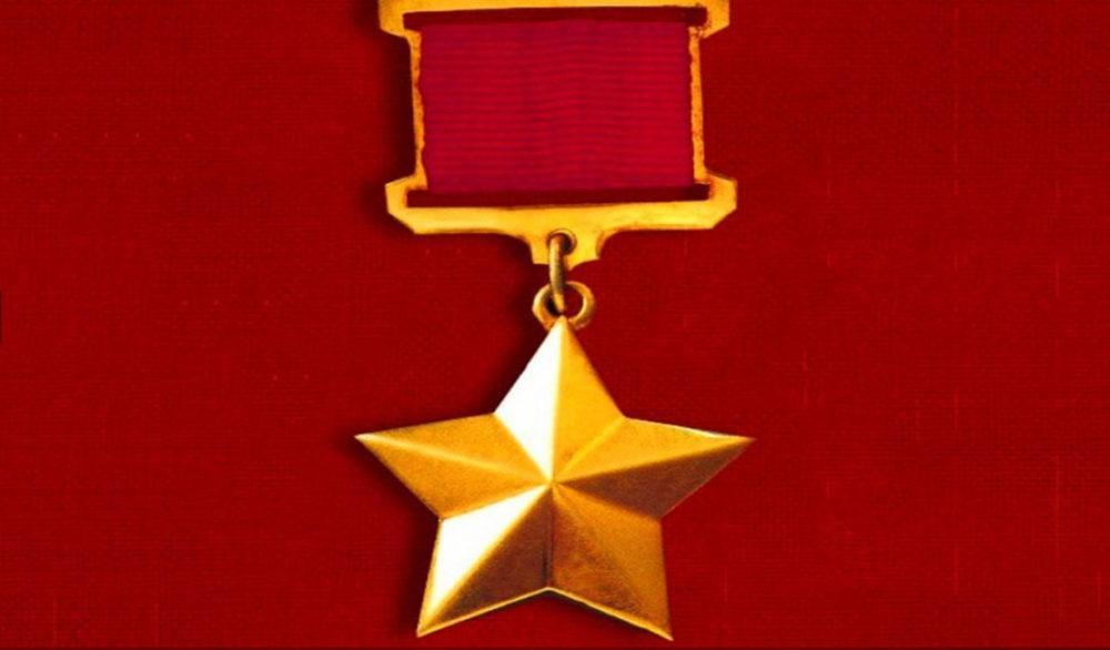 Военная слава России