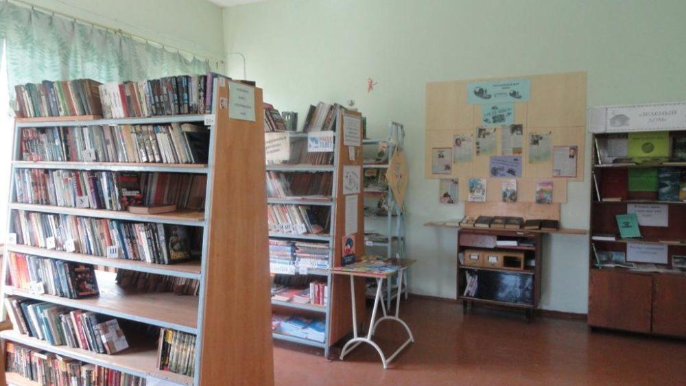 Библиотека 19