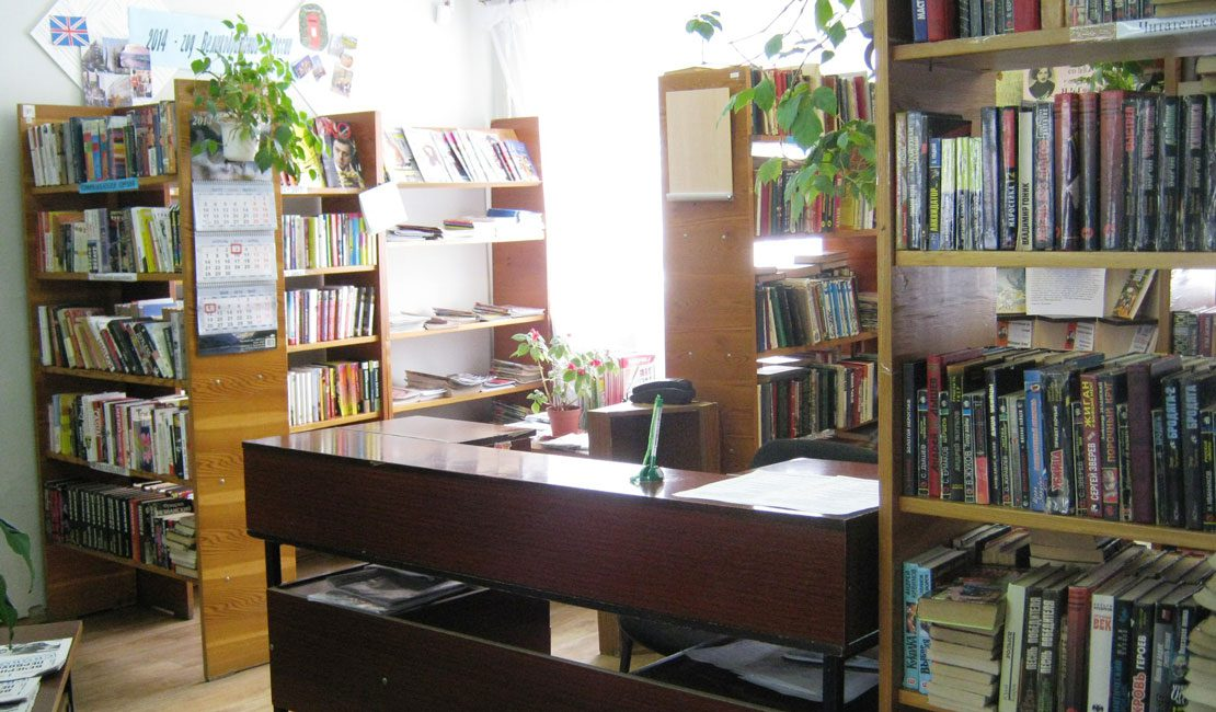 Библиотека 2