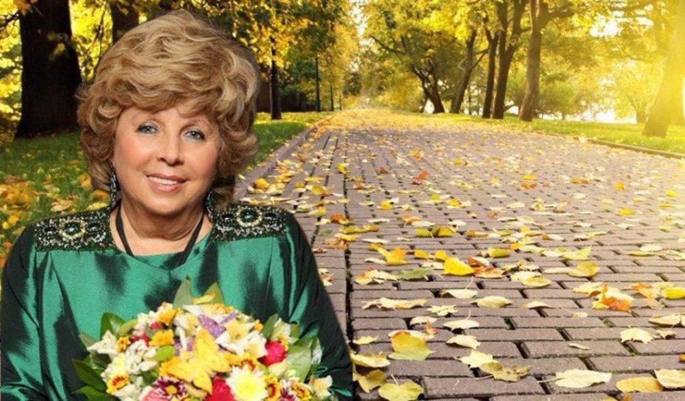 Осень в стихах Ларисы Рубальской