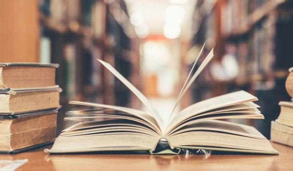 День чтения-2020