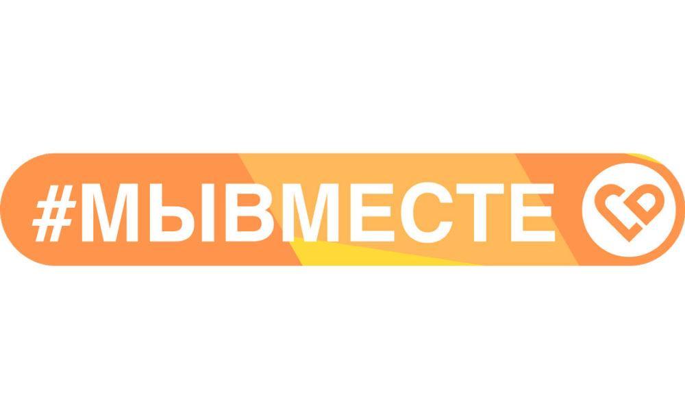 Российское общество «Знание» проведет прямой эфир с Михаилом Мурашко по вопросам вакцинации
