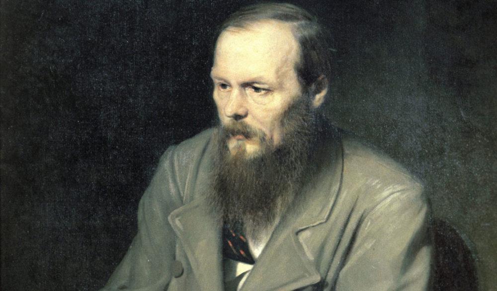 199 лет со дня рождения Ф.М. Достоевского