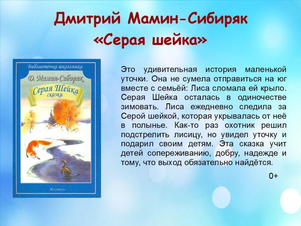 Книги, помогающие жить