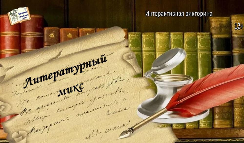 3 марта - Всемирный день писателя