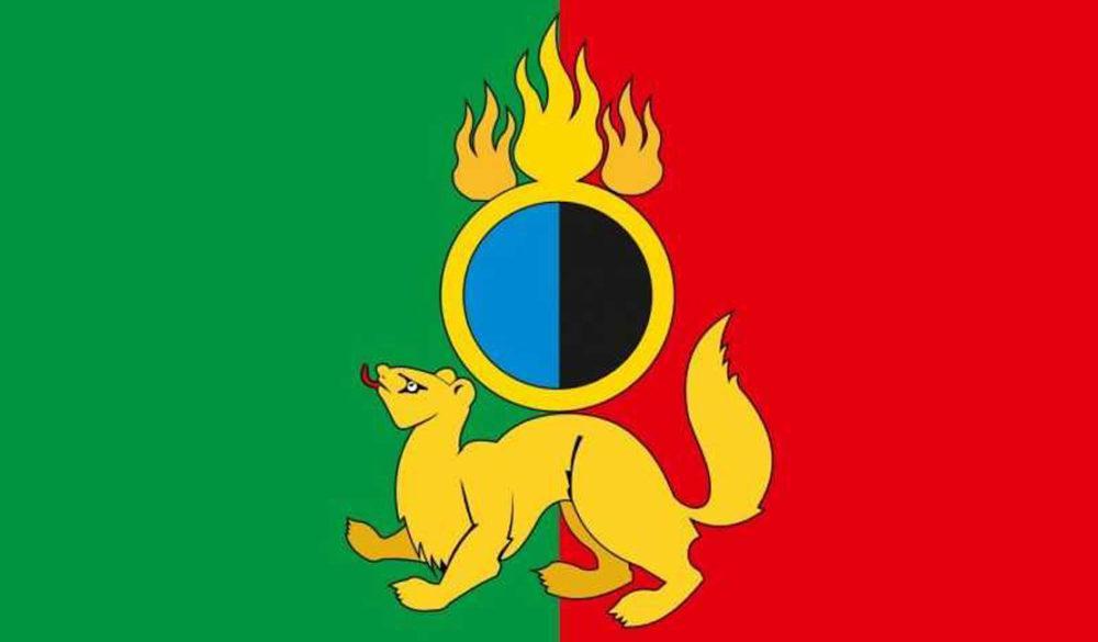 Первоуральск флаг