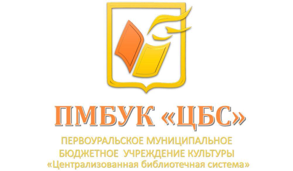Региональная научно-практическая конференция V «Никитинские чтения»