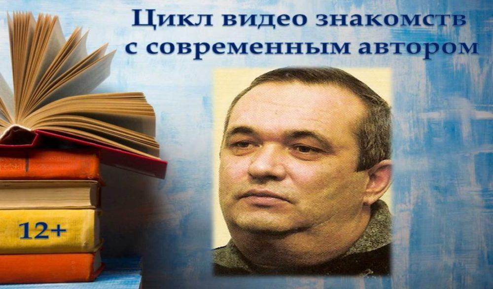 главный роман александра тамоникова